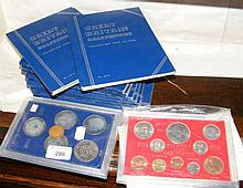 Various collectable coinage