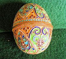 Russian gilt and enamel egg