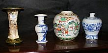 Four assorted oriental vases including 22cm Satsuma waisted vase