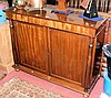 A Victorian mahogany chiffonier having turned
