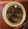 Decorative antique gilt wall mirror
