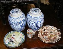 A pair of ginger jars and covers, together with Satsuma plate etc.