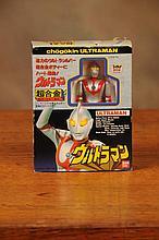 Die Cast Metal Chogokin Ultraman