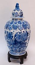 Monumental Delft Ginger Jar