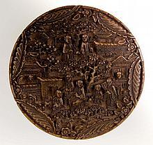 19th C. Chinese Carved Tortoiseshell Box