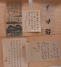 5 Chinese Calligraphy Paintings
