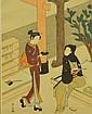 Suzuki Harunobu (Japanese, 1725-1770)