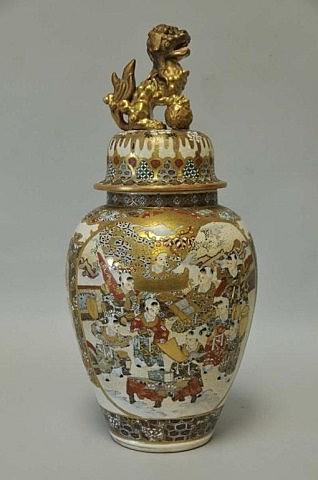 Satsuma Covered Vase