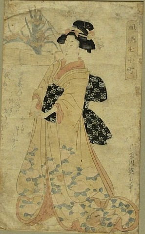 Japanese Woodblock Print, Kikugawa Yeizan