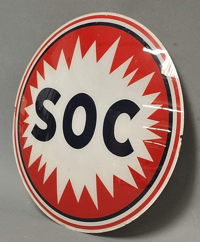 SOC Gasoline Single Globe Lens