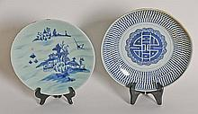 Two Pieces of Chinese Porcelain, One Signed