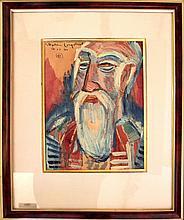 Longstreet Stephen (American 1907-2002) : Teacher I