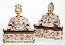 JAPANESE ARDALT BISQUE PORCELAIN PIANO-PLAYING NODDER FIGURES, LOT OF TWO
