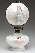 PRAYER MINIATURE LAMP