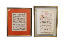 ITALIAN SCHOOL (18/19TH CENTURY), LOT (2) ILLUMINATED MANUSCRIPT PAGES ON VELLUM. 20 1/4 X 14 1/2
