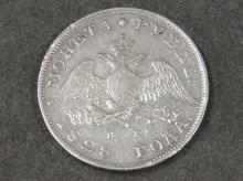 1828 IMPERIAL RUSSIAN SILVER RUBLE (XF)