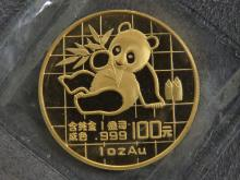 1989 CHINESE GOLD 100 YUAN PANDA COIN, LARGE DATE. 1 OZT (UNC)