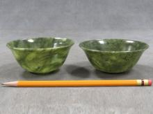 PAIR CHINESE CARVED JADE BOWLS. HEIGHT 1 1/2