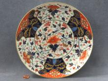 EARLY ROYAL CROWN DERBY