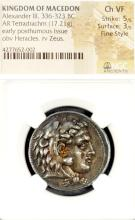 KINGDOM OF MACEDON, ALEXANDER III (THE GREAT) (336-323 BC) AR TETRADRACHM COIN, 28MM (NGC CH VF)