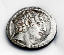SELEUKID KINGDOM, PHILIP PHILADELPHOS (93-83 BC) AR TETRADRACHM COIN, 29MM (XF)