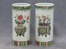 PAIR CHINESE FAMILLE ROSE DECORATED PORCELAIN HAT STANDS, SIGNED. HEIGHT 11