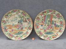 PAIR CHINESE FAMILLE ROSE DECORATED PORCELAIN PLATES, 19TH CENTURY. DIAMETER 8 1/2