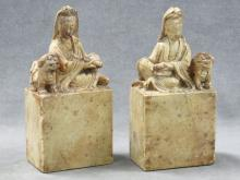 PAIR CHINESE CARVED SOAPSTONE FIGURAL CHOPS. HEIGHT 7 1/2