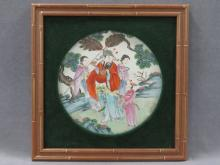 CHINESE FAMILLE ROSE DECORATED PORCELAIN PANEL, CHING. DIAMETER 11