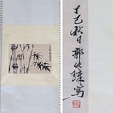 CHINESE INK SCROLL PAINTING, BAMBOO, SIGNED TU