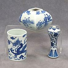 LOT (3) ASSORTED CHINESE DECORATED PORCELAIN