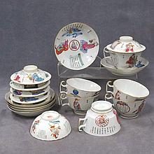 LOT (19) CHINESE LI PO CUPS, LIDS AND SAUCERS