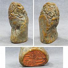CHINESE CARVED SOAPSTONE FIGURAL SEAL