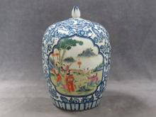 CHINESE DECORATED PORCELAIN COVERED JAR, SIGNED