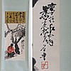 CHINESE WATERCOLOR SCROLL PAINTING, FLOWERING TREE