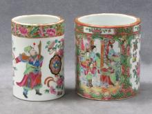 LOT (2) CHINESE ROSE MEDALLION DECORATED PORCELAIN BRUSH HOLDERS, 19TH CENTURY. HEIGHT 5 3/4