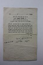 The Debate About the Money of the Chaluka – A Letter Sent to Rabbi Shmuel Salant Regarding the Compromise Solution in the Matter of the Argument of the Kollelim – 1906