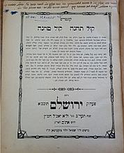 Kol Techina V'Kol Tachana – Jerusalem 1912-1913 – Polemic – Privileged Copy