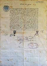 Manuscript, Copy before the Printing of