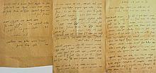 A letter from Rabbi Tzvi Hersh Zvlodber, Av Beit Din of Klezcew to his master and teacher Rabbi Chaim Heller