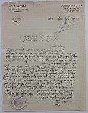 A Letter Signed By Rabbi Avraham Yitzchak HaCohen Kook Regarding the Rabbanut of Haifa and Rabbi Yehoshua Kaniel