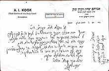 Handwritten, Signed Letter by Rabbi Avraham Yitzchak Ha'Cohen Kook – 1928