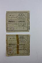 Five Debentures of Torat Chaim Ha'Kelalit Yeshiva, Signatures of the Head of the Yeshiva Rabbi YitzchakWinograd – 1910-1914
