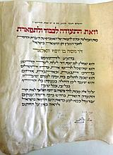 Certificate of Appreciation, on Parchment, given to Dr. Moshe Wallach, the Founder of