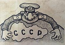 Proclamation with Anti-Semite Caricature depicting the Jews as Standing Behind Communism and the Soviet Union Army - the German Occupation of Ukraine - World War II ? Extremely Rare