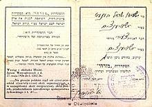 Member Certificate of Histadrut Ha'Mizrachi in Galicia – Auschwitz [!] 1933