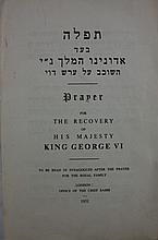 Prayer for the recovery of His Majesty King George VI – London 1951 – Most Rare