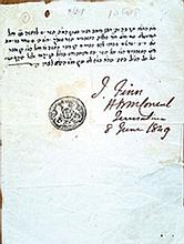 A legal document of the Ashkenazi Kolelot, signed by the British consul James Finn - a historical document about the building of the 'Hurva' Synagogue in Jerusalem ? 1849