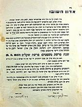 Three Proclamations for Contributing to the Jewish National Fund and a Handwritten Letter by Rabbi Meshulam Rath and the Rabbis of Romania