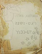 Journal of Children of She'erit Ha'Pleta in France ? the Holidays of Tishrei 1946 ? Stencil - French with Illustrations ? The Only Known Copy in the World